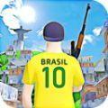 巴西貧民窟戰場