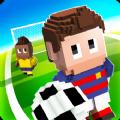 块状踢足球