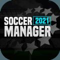 足球经理2021
