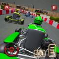 終極卡丁車3D