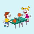 乒乓球的樂趣