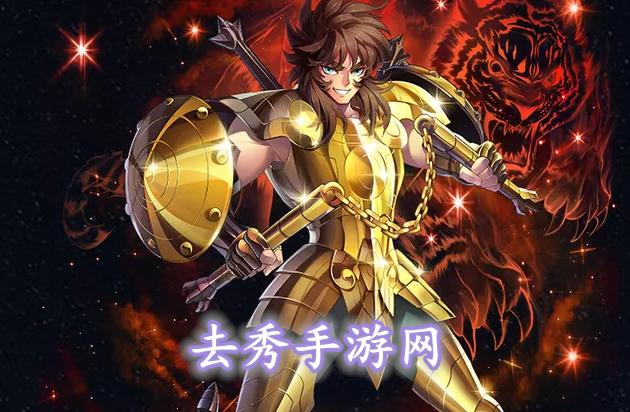圣斗士星矢手游2周年慶免費送的S卡是?