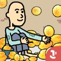 乞丐賺錢比你快2