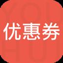 日上免稅店官網app