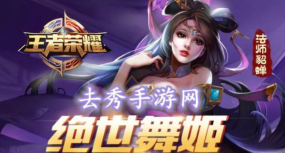 在昨天公眾號推文的頭圖中,9月16日KPL秋季賽的揭幕戰是南京Hero久競對戰哪一只戰隊呢?