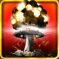 核彈模擬器