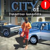 危險歹徒之城游戲