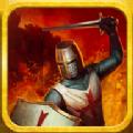 中世紀之戰