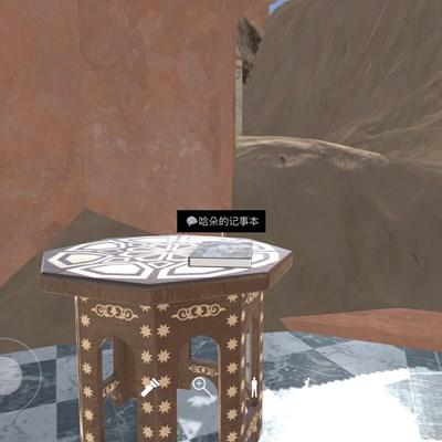 孙美琪疑案DLC20陈庭君线索哈朵记事本2在哪