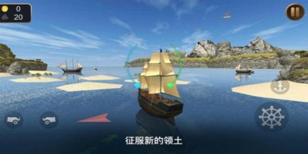 模擬海盜游戲合集