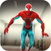 蜘蛛英雄隱形生存