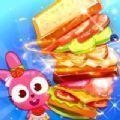 泡泡兔美味的三明治