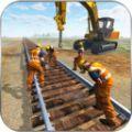 火車鐵路建設模擬器