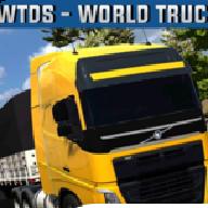 世界卡车驾驶模拟器1,200
